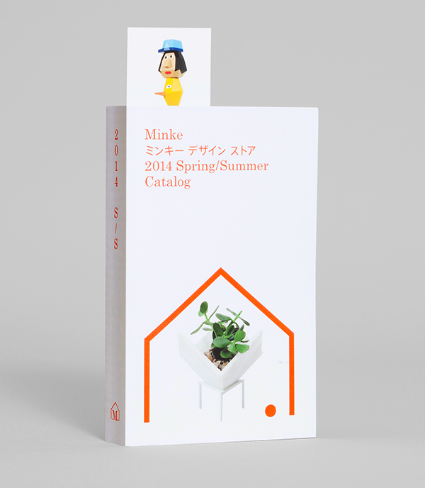 Minke Design Store Catalog (4)