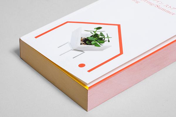Minke Design Store Catalog (6)